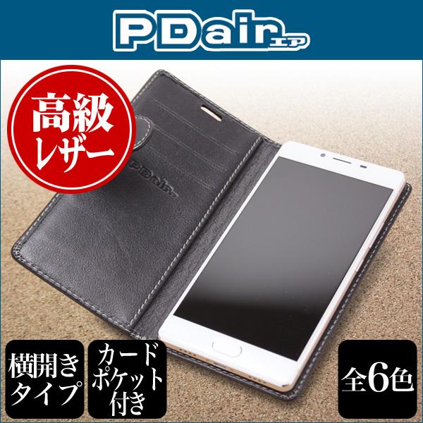 PDAIR レザーケース for FREETEL REI 横開きタイプ