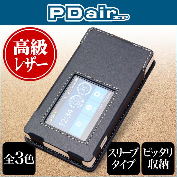 PDAIR レザーケース for Wi-Fi STATION N-01H スリーブタイプ