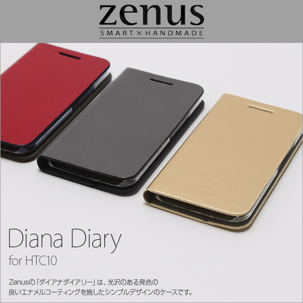 Zenus Diana Diary for HTC 10 HTV32