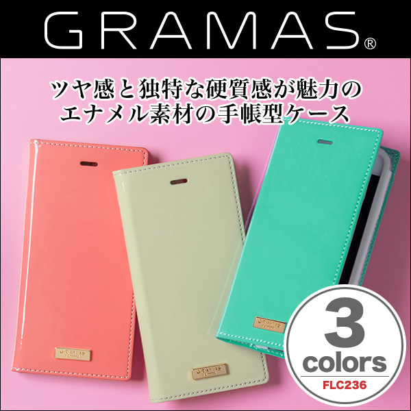 "GRAMAS FEMME ""Ena"" Flap Enamel Leather Case FLC236 for iPhone 6s / 6"