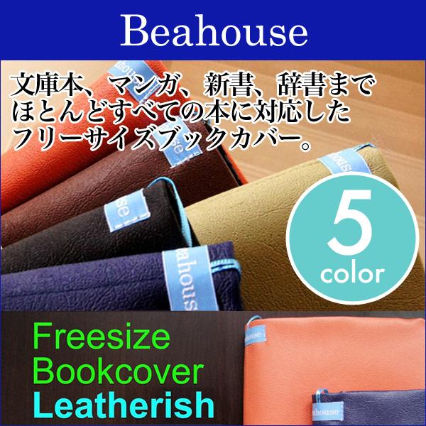 Beahouse フリーサイズブックカバー レザリッシュ
