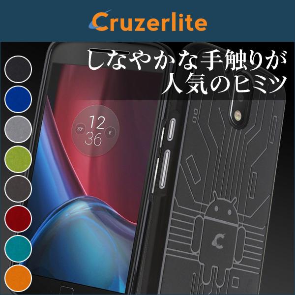 Cruzerlite Bugdroid Circuit Case for Motorola Moto G4 (2016) / Moto G4 Plus
