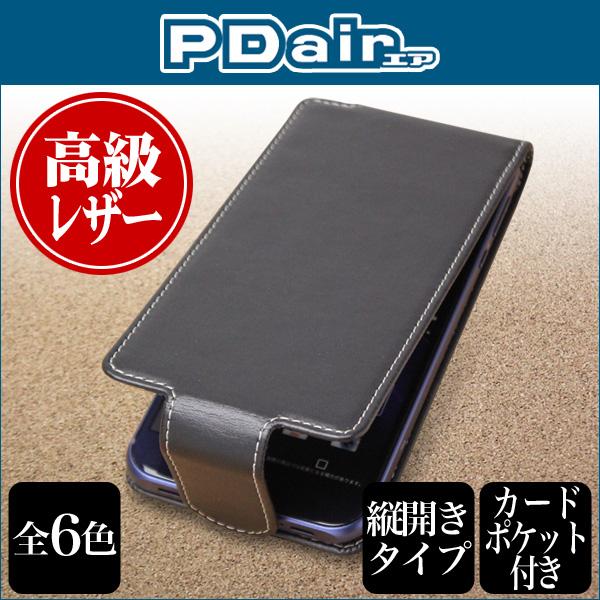 PDAIR レザーケース for AQUOS ZETA SH-04H / AQUOS SERIE SHV34 / AQUOS Xx3 縦開きタイプ