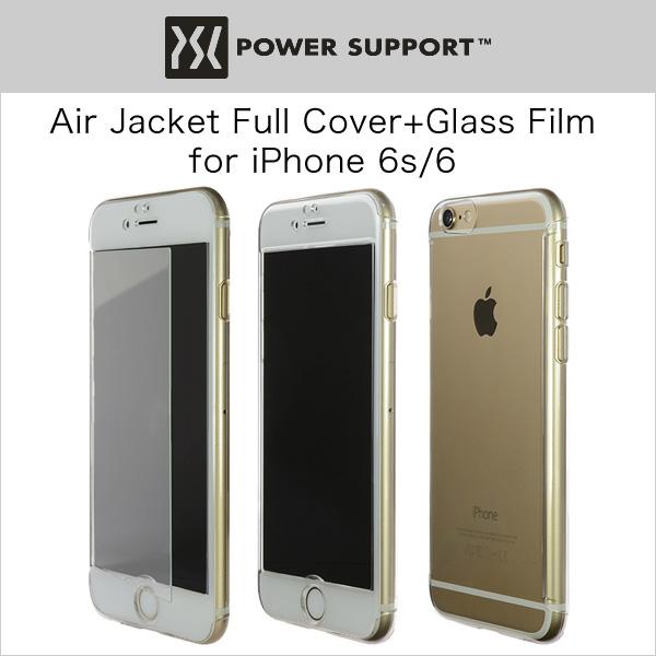 エアージャケット フルカバー+ガラスフィルム set for iPhone 6s/6