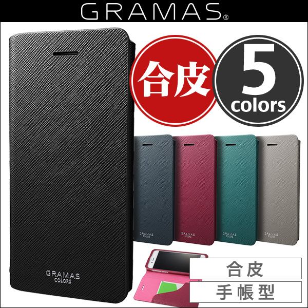 "GRAMAS COLORS Leather Case ""EURO Passione"" CLC266 for iPhone 7"