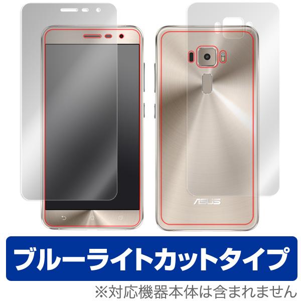 OverLay Eye Protector for ASUS ZenFone 3 ZE552KL 『表・裏(Brilliant)両面セット』