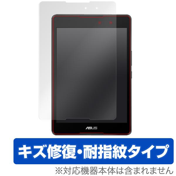 OverLay Magic for ASUS ZenPad 3 8.0 (Z581KL)