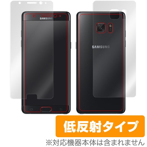OverLay Plus for Galaxy Note 7 『表・裏両面セット』