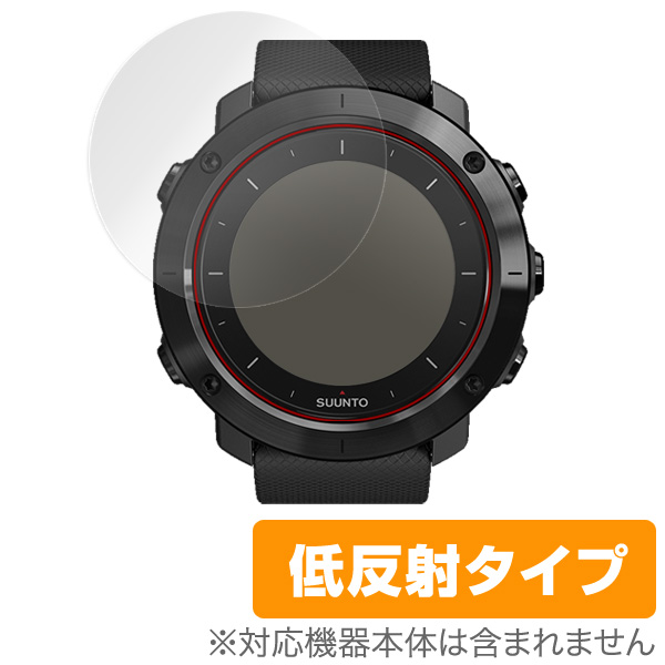 OverLay Plus for SUUNTO TRAVERSE (2枚組)