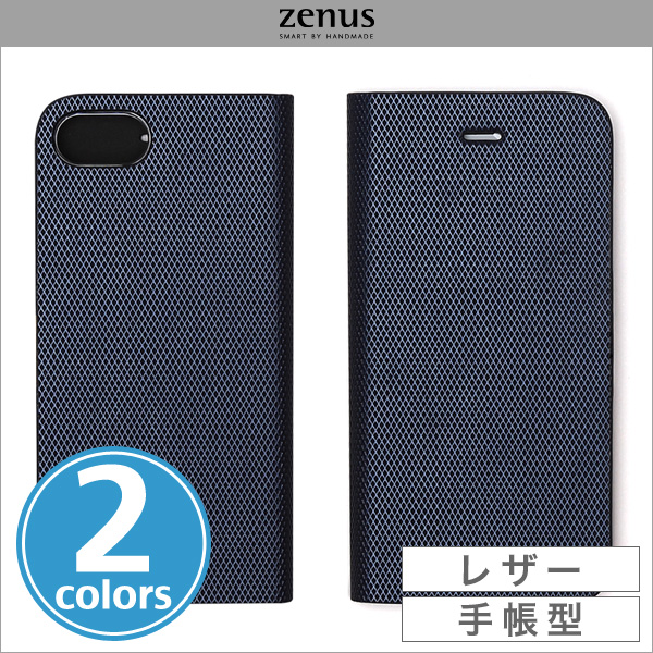 Zenus Metallic Diary for iPhone 7