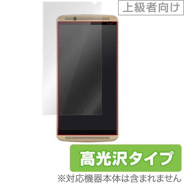 OverLay Brilliant for ZTE AXON 7 極薄保護シート (上級者向け)