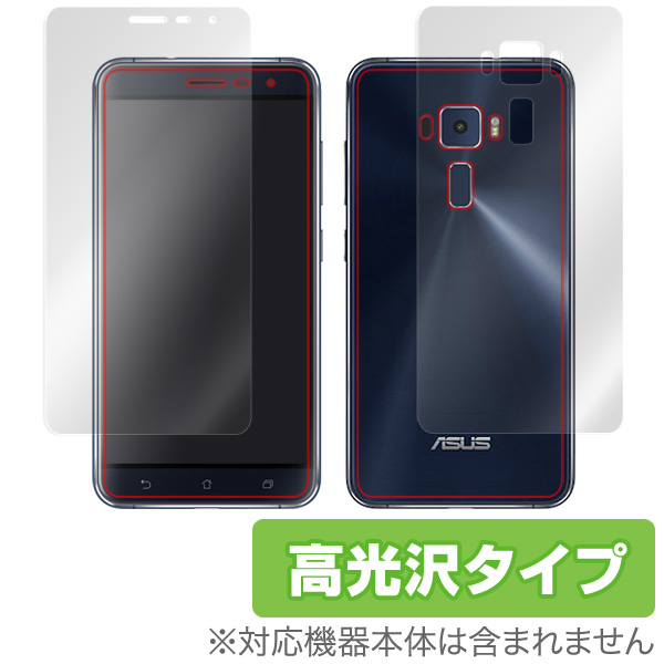 OverLay Brilliant for ASUS ZenFone 3 ZE520KL 『表(極薄タイプ)・裏両面セット』