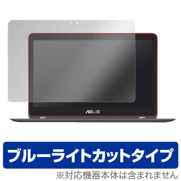 OverLay Eye Protector for ASUS ZenBook Flip UX360UA-6500