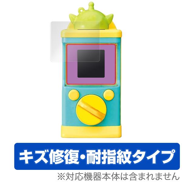 OverLay Magic for ディズニー マジカル ガチャコーデ