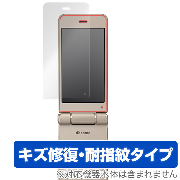 OverLay Magic for AQUOS ケータイ SH-01J