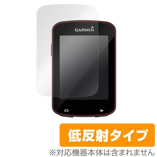 OverLay Plus for GARMIN Edge 820 (2枚組)