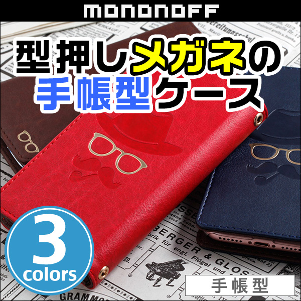 mononoff Gentleman Case for iPhone 7