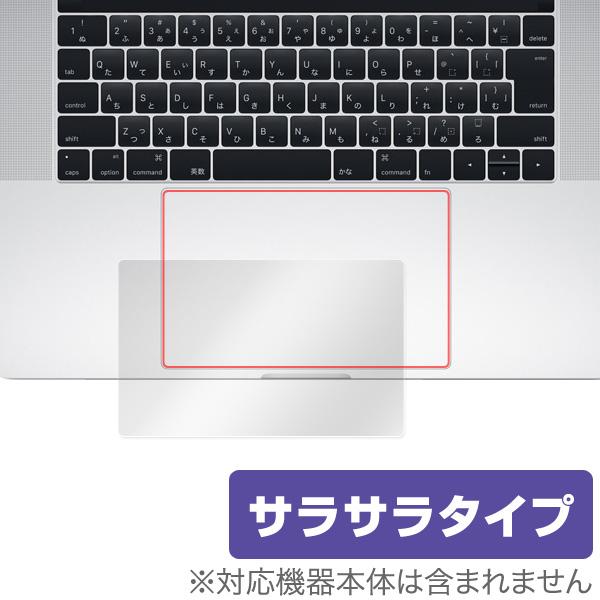 本日の新商品(2016年11月21日)