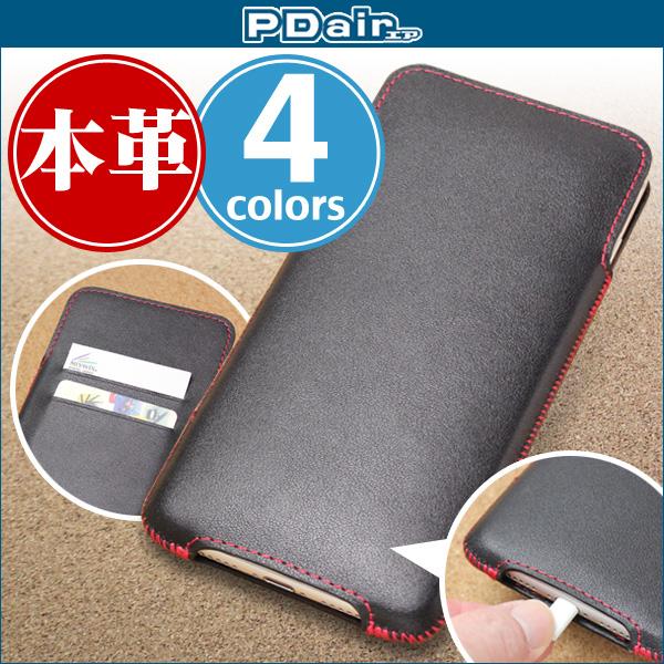 PDAIR ラグジュアリーレザーケース for iPhone 7 Plus バーティカルポーチタイプ