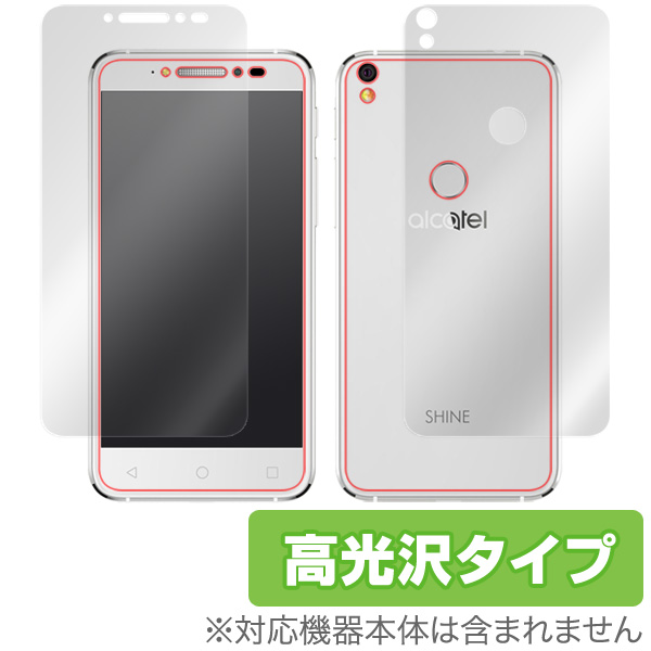 OverLay Brilliant for ALCATEL SHINE LITE 『表面・背面セット』
