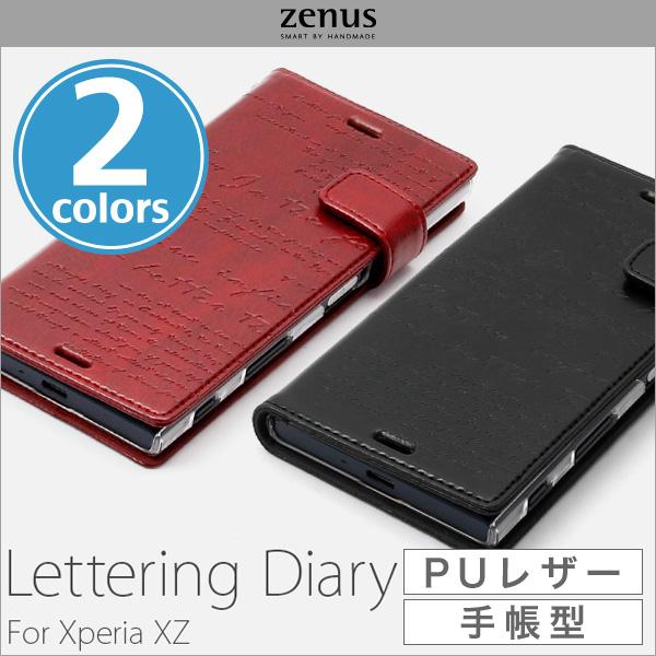 Zenus Lettering Diary for Xperia XZ SO-01J / SOV34
