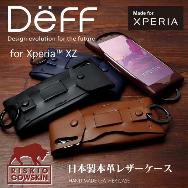 Deff Leather Case RISKIO for Xperia XZ SO-01J / SOV34