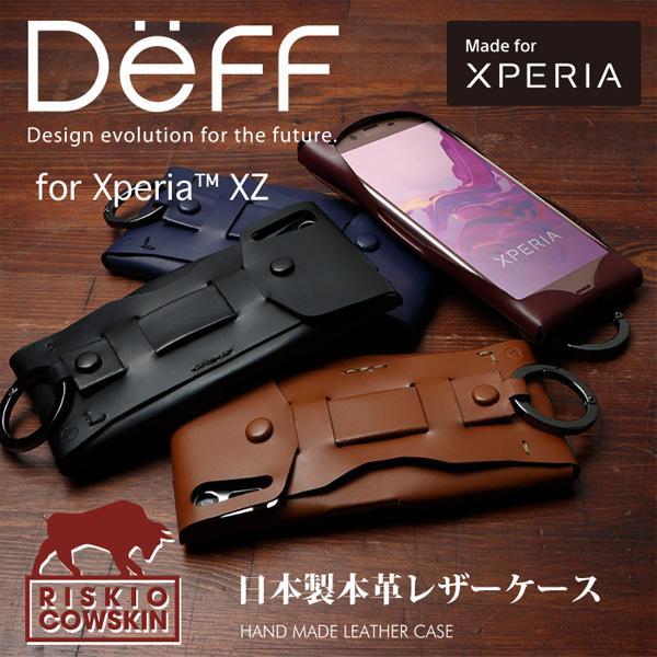 Deff Leather Case RISKIO for Xperia XZ SO-01J / SOV34