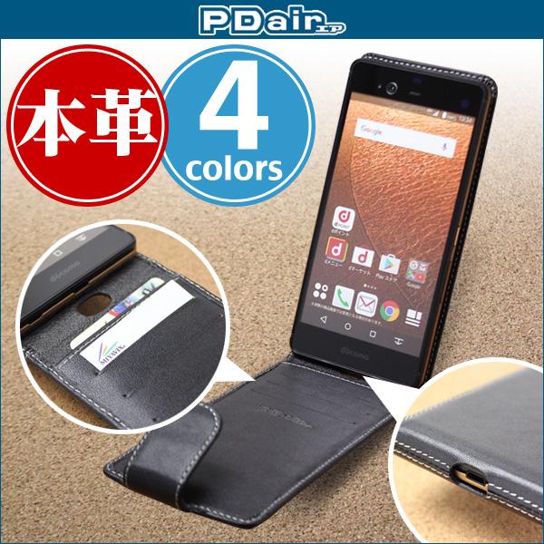 PDAIR レザーケース for arrows NX F-01J 縦開きタイプ