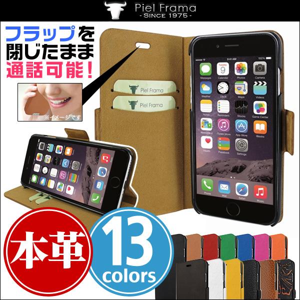 Piel Frama iMagnum FramaSlim レザーケース for iPhone 7