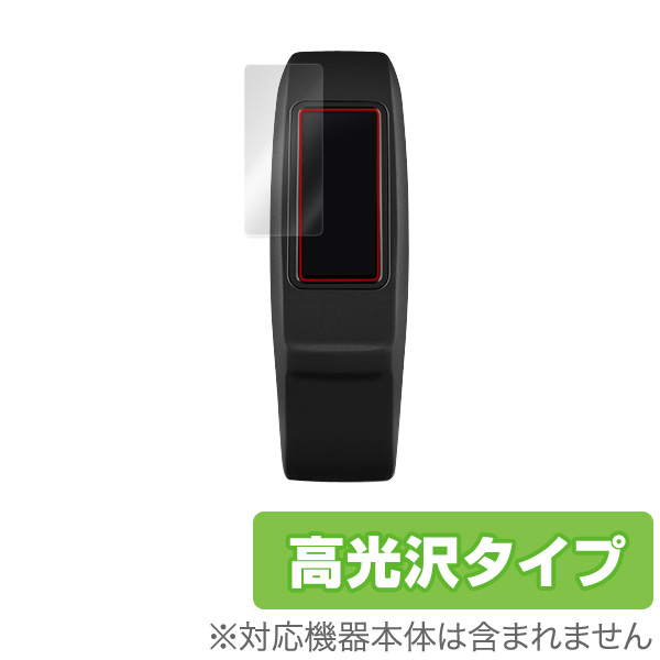 OverLay Brilliant for GARMIN vivofit2(2枚組)
