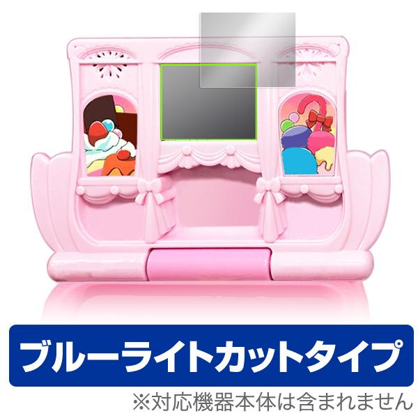 OverLay Eye Protector for キラキラ☆プリキュアアラモード いらっしゃいませ!キラパティショップへ☆