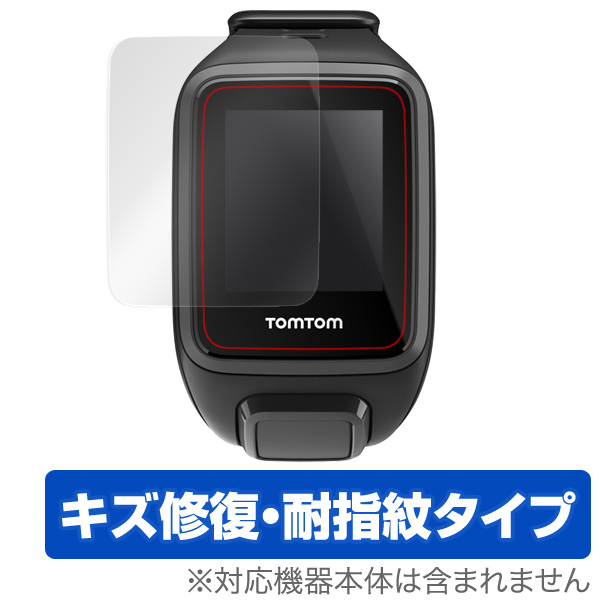 OverLay Magic for TomTom Spark TomTom Spark Cardio / Spark Cardio + Music / Adventurer (2枚組)