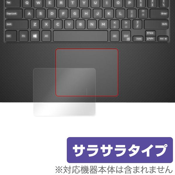 OverLay Protector for トラックパッド Dell XPS 15 (9550) (タッチパネル機能搭載モデル)