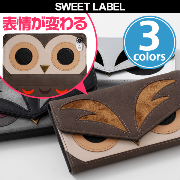 SWEET LABEL Owl Face Case for iPhone 7