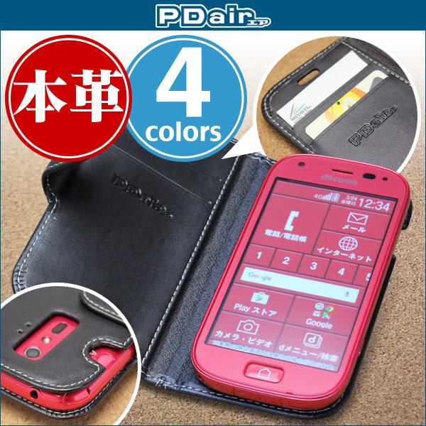 PDAIR レザーケース for らくらくスマートフォン4 (F-04J) 横開きタイプ