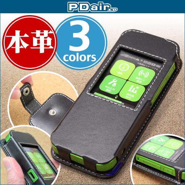 PDAIR レザーケース for Speed Wi-Fi NEXT W04 スリーブタイプ