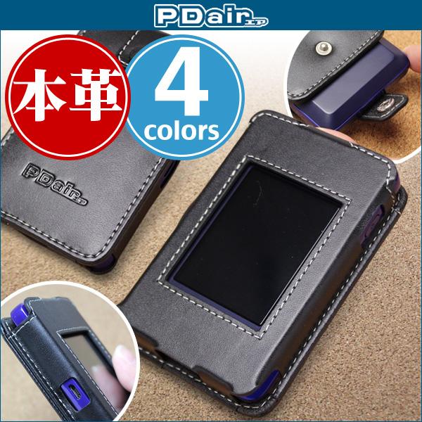 PDAIR レザーケース for Speed Wi-Fi NEXT WX03 スリーブタイプ