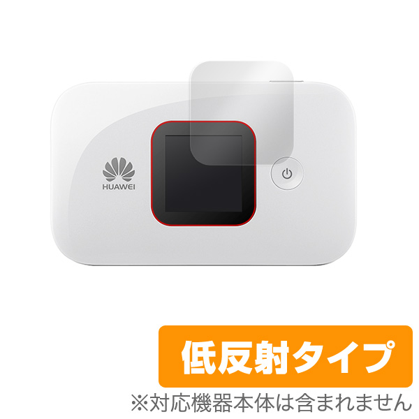 OverLay Plus for HUAWEI Mobile WiFi E5577