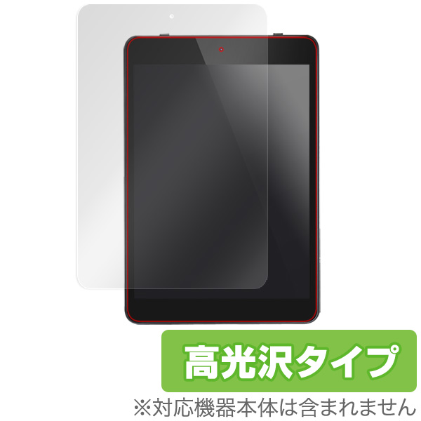 OverLay Brilliant for Dragon Touch X80