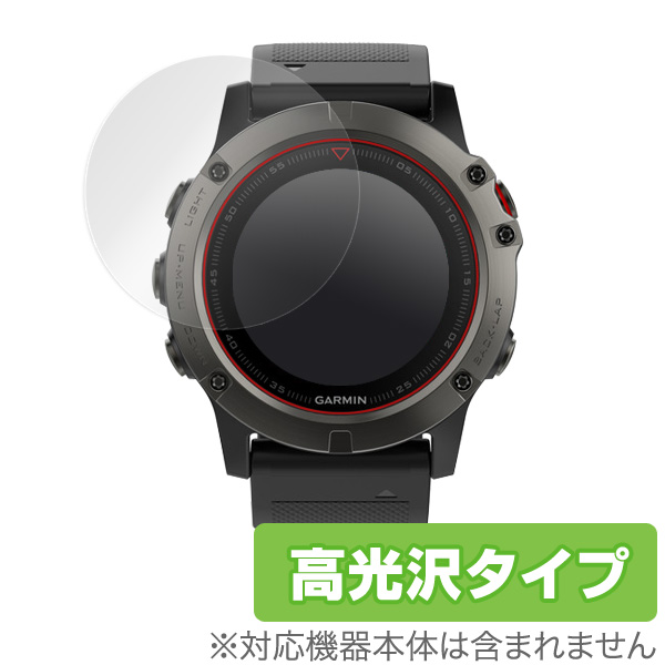 OverLay Brilliant for GARMIN fenix 5X (2枚組)