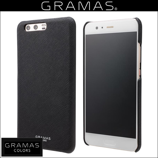 "GRAMAS COLORS ""EURO Passione"" Shell Leather Case for HUAWEI P10 Plus"