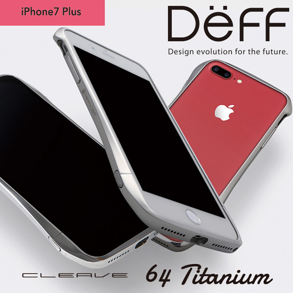 Cleave Titanium Bumper Premium Edition for iPhone 7 Plus