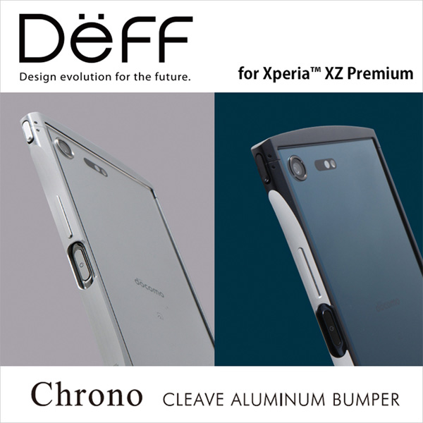 CLEAVE Aluminum Bumper Chrono for Xperia XZ Premium SO-04J