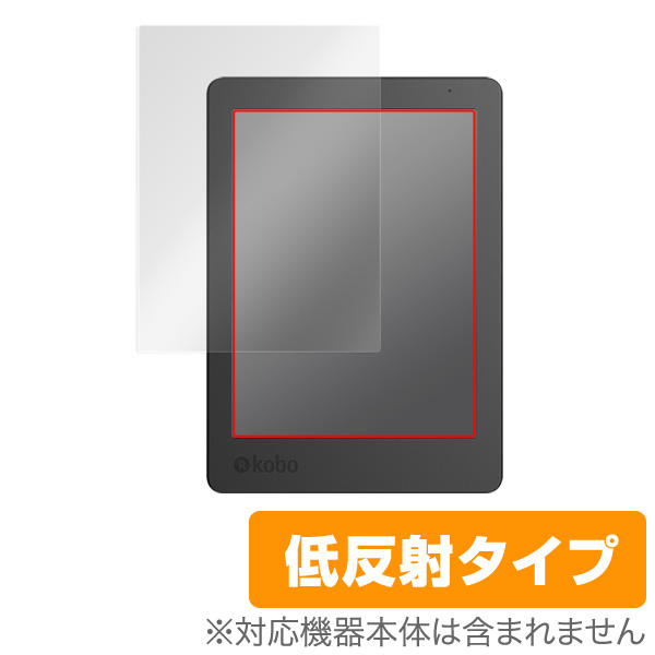 OverLay Plus for Kobo Aura Edition 2