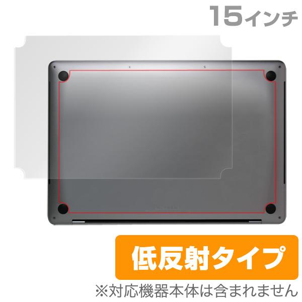 OverLay Plus for MacBook Pro 15インチ (2017/2016) 裏面用保護シート