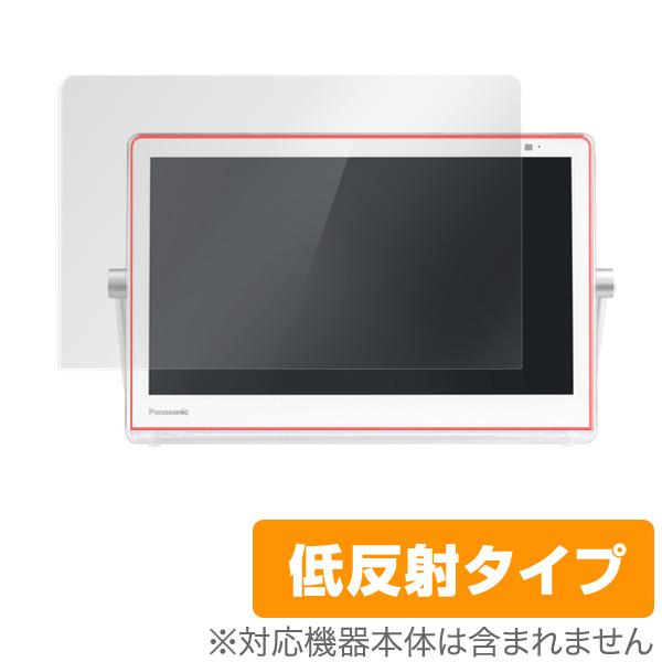 OverLay Plus for プライベート・ビエラ UN-10T7