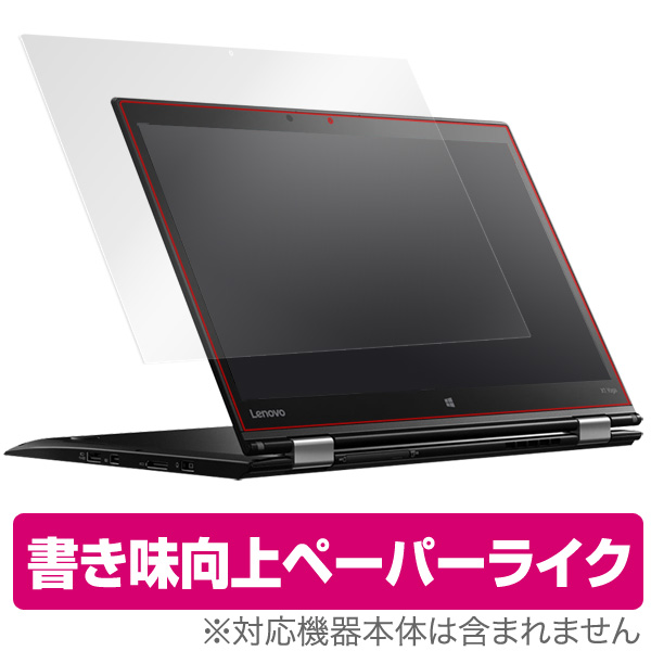 OverLay Paper for ThinkPad X1 Yoga