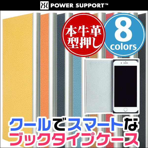 フリップジャケット 本牛革型押し for iPhone 7 Plus