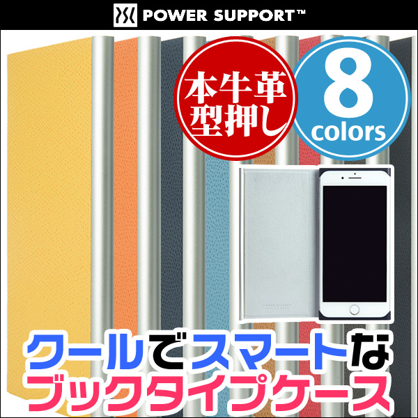 本日の新商品(2017年5月30日)