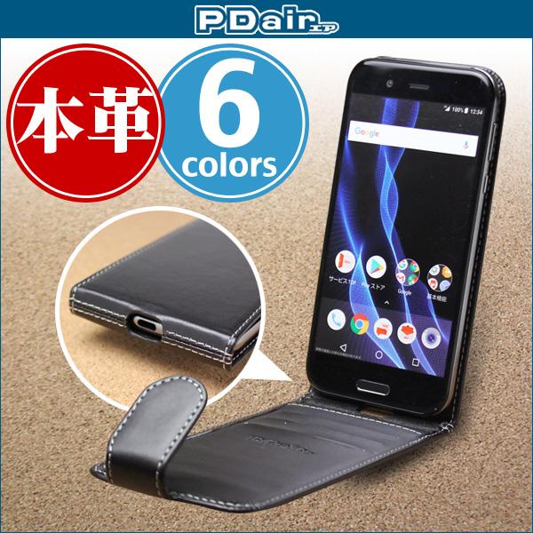 PDAIR レザーケース for AQUOS R SH-03J / SHV39 縦開きタイプ